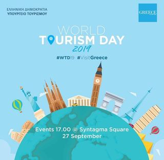 World tourism day #wtd19 #visitgreece #events #nikoskaloudiscom #nk